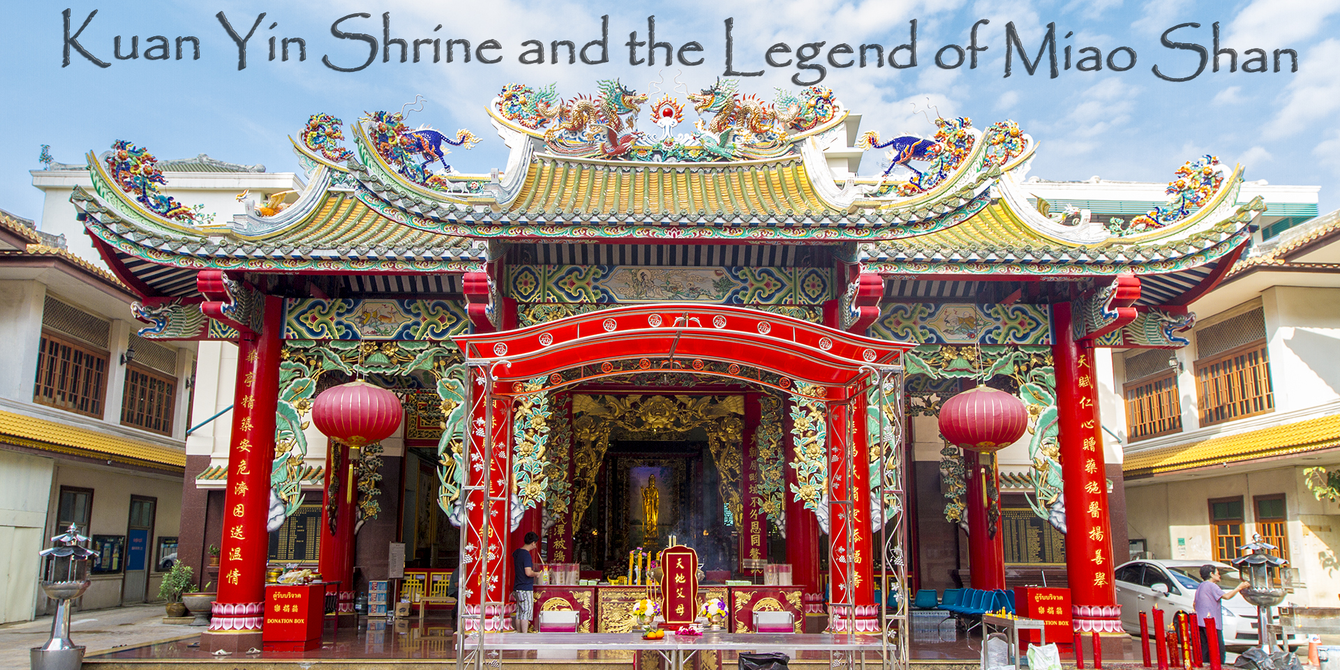 the legend of kuan yin and the Kuan yin was saved from darkness and tragic loss, as explained in the many  legends about her she is a bodhisattva who loves all people unconditionally.